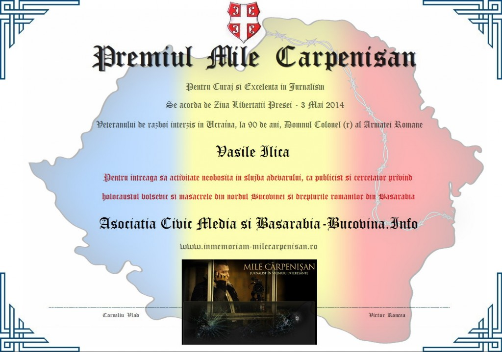 Diploma Mile Carpenisan - Civic Media - Dl Vasile Ilica - Veteran de Razboi Interzis in Ucraina 2014 Romania Mare - Basarabia-Bucovina.Info